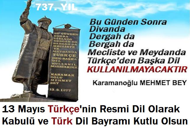 TÜRKÇE'NİN  RESMİ  DİL  İLÂNI